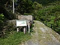 Trailhead of Mount Awa, Okinawa 2018.JPG