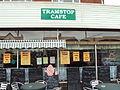 Tramstop cafe, Cleveleys - DSC06643.JPG