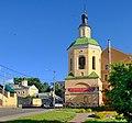 Trinity Belltower, Smolensk.jpg