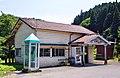 Tsukizaki Station 20150720(cropped).jpg