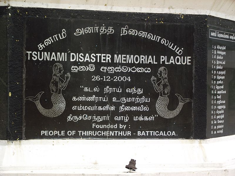 Tsunami disaster memorial plaque in Batticaloa.jpg