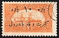 Turkey 1914 match revenue Sul5056.jpg