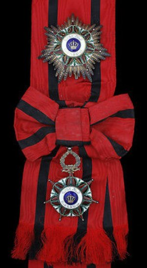 Order of the Two Rivers - Image: Two Rivers Order