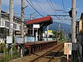 UK-Miyoshichō Station-Platform.jpg