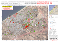 UNOSAT Gaza WV Damage Overview 10Jan09 Highres v2.page1.png