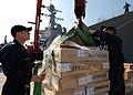 USS McFaul (DDG 74) loading supplies in Crete.jpg