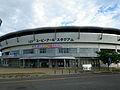 Ube Municipal Baseball Stadium.jpg