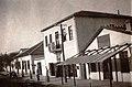 Udovo, od 1931.jpg