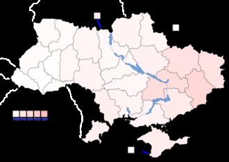 Communist Party of Ukraine - Image: Ukrainian parliamentary election 2007 (CPU)a