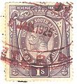 Union of South Africa-Revenue Stamp-1s-003.jpg