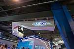 United Aricraft Corporation (UAC) - Booth (39304825485).jpg