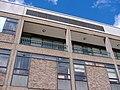 University Park MMB 59 Chemistry Building.jpg