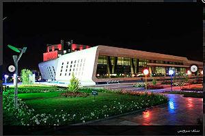 University of Sistan and Baluchestan - University of Sistan and Baluchestan Services