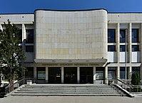 Uniwersytet Muzyczny Fryderyka Chopina wejście główne 2018.jpg