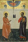 Unknown Cretan - Saints Peter and Paul - Google Art Project.jpg