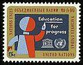 Unstamp education for progress 5.jpg