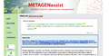 UoA biolab metagenassis.png