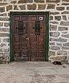 Urkizu - Puerta 01.jpg