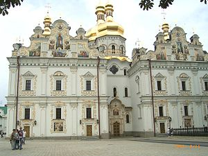 Kiev Pechersk Lavra - The reconstructed Cathedral of the Dormition, as seen in 2005.