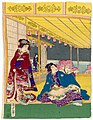 Utagawa Kunisada II - Genji-e.jpg