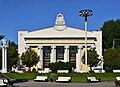 VDNKh Pavilion No 10 Standardization (Moldavia).jpg