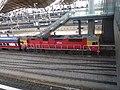 "VLine N-class ""dog bone"" locomotive at Southern Cross Station, Melbourne.jpg"