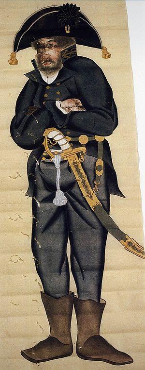 Golovnin Incident - Japanese Illustration of Golovnin
