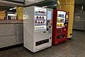 Vending machine at Haidianhuangzhuang Station (20180604111536).jpg