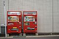 Vending machines, Nagasaki. (4060204751).jpg