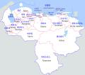 Venezuela-ㅡmap.png