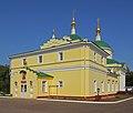 Vidnoe Monastery 02 - Cathedral.jpg