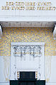 Vienna - Secession building - 6552.jpg
