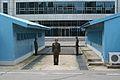 View into South Korea (6647231539).jpg