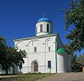 Volokolamsk NativityChurch S98.jpg