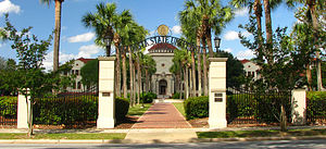 Valdosta State University - The archway at Valdosta State was presented to the College by the Alumni Association in 1960. It was refurbished in 1993 to celebrate Valdosta achieving University status