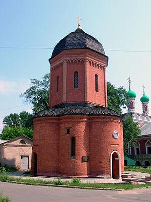 Vysokopetrovsky Monastery - Image: Vysokopetrovsky Monastery 4