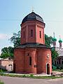 Vysokopetrovsky Monastery 4.JPG