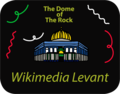 WP20Symbols The Dome of The Rock.png