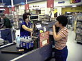 Wal-Mart checkout.jpg