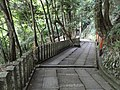 Walkway - Kurama-dera - Kyoto - DSC06709.JPG
