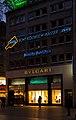 Wallrafplatz Köln - Reklame-7897.jpg