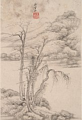 Landscape in the Style of Various Old Masters: In the Style of NiZan