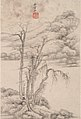 Wang Jian - Landscape in the Style of Various Old Masters, In the Style of Ni Zan - 1976.26.3h - Yale University Art Gallery.jpg