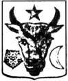Wappen Bessarabiens.png