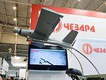 Warmate UAV 02.jpg