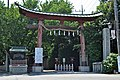 Washimiyajinja torii.jpg