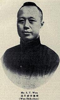 Wen Shizhen