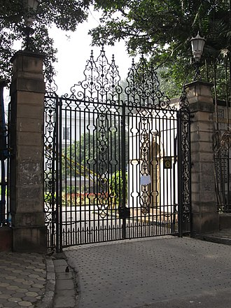 West Bengal Legislative Assembly - The West Bengal legislative assembly entrance.