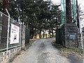 West gate of Fukuoka Country Club.jpg