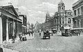 Whitehall (17400906201).jpg